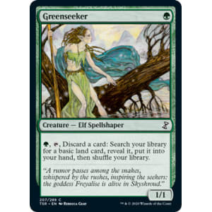 Greenseeker