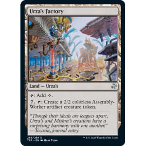 Urza's Factory
