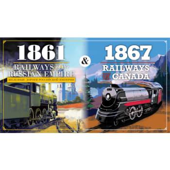 1861/1867