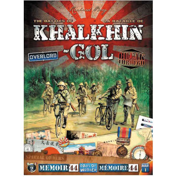 Memoir 44: Battles of Khalkhin-Gol Battle Map