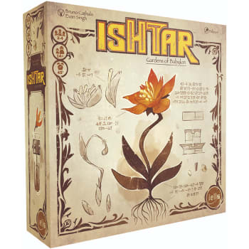 Ishtar: Gardens of Babylon