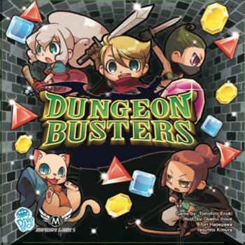Dungeon Busters: Limited Edition