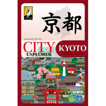 City Explorer: Kyoto