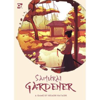 Samurai Gardener