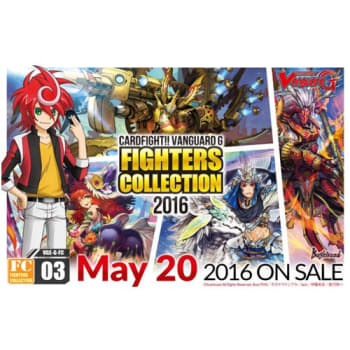 Cardfight!! Vanguard - Fighters Collection 2016 Booster Box