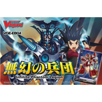 Cardfight!! Vanguard - Infinite Phantom Legion - Booster Box