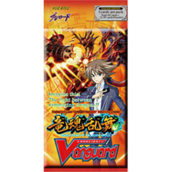 Cardfight!! Vanguard - Onslaught of Dragon Souls - Booster Pack