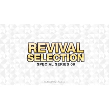 Cardfight!! Vanguard - Revival Selection Pack