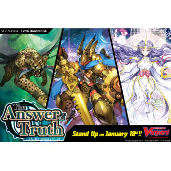 Cardfight!! Vanguard - The Answer of Truth Extra Booster Box