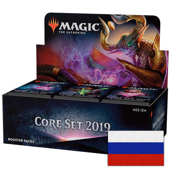 Core Set 2019 - Booster Box (Russian)
