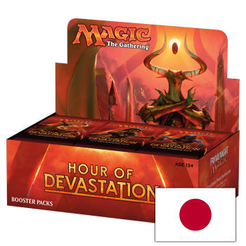 Hour of Devastation - Booster Box (Japanese)
