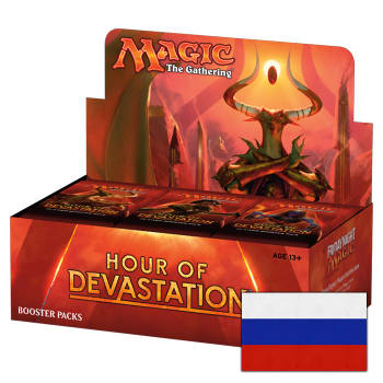 Hour of Devastation - Booster Box (Russian)