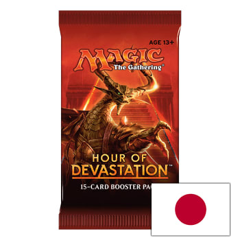 Hour of Devastation - Booster Pack (Japanese)