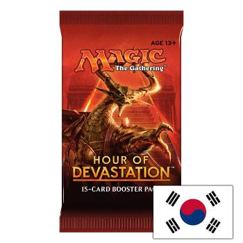 Hour of Devastation - Booster Pack (Korean)