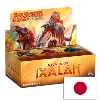 Rivals of Ixalan - Booster Box (Japanese)