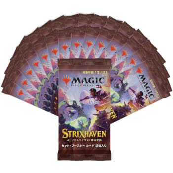 Strixhaven: School of Mages - Set Booster Pack (Japanese)