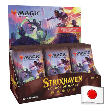 Strixhaven: School of Mages - Set Booster Box (1)  (Japanese)