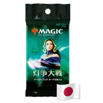 War of the Spark - Booster Pack (Japanese)