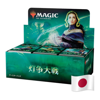 War of the Spark -  Booster Box (Japanese)