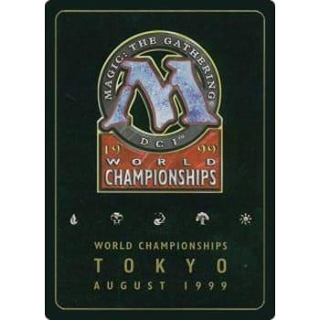 World Championship Deck (1999) - Jakub Slemr Deck