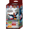 Marvel Dice Masters: The Amazing Spider-Man Starter Set Thumb Nail