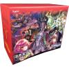 Reiya Cluster - Ancient Nights - Booster Box Thumb Nail