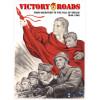 Victory Roads Thumb Nail