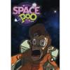 Space Poo Thumb Nail