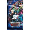 Cardfight!! Vanguard G - Dragon King's Awakening Booster Pack Thumb Nail