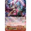 Ambush Demon Stealth Dragon, Mandala Ryuou Thumb Nail