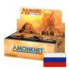 Amonkhet - Booster Box (Russian) Thumb Nail