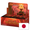 Hour of Devastation - Booster Box (Japanese) Thumb Nail