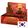 Hour of Devastation - Booster Box (Korean) Thumb Nail