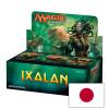 Ixalan - Booster Box (Japanese) Thumb Nail