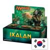 Ixalan - Booster Box (Korean) Thumb Nail
