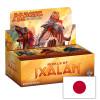 Rivals of Ixalan - Booster Box (Japanese) Thumb Nail