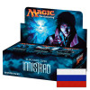 Shadows over Innistrad - Booster Box (Russian) Thumb Nail