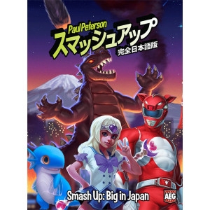 Smash Up: Big In Japan Expansion