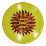 Roc Plus (Champion, 2017 USDGC Feathers)