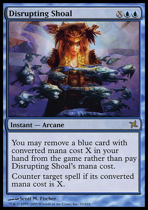 Disrupting Shoal