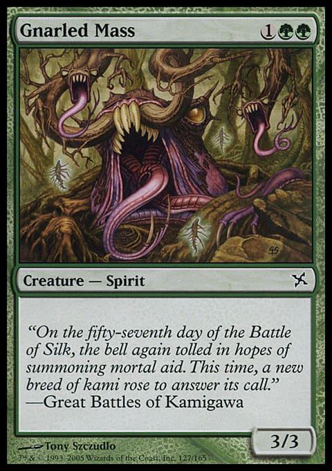 BRIGHTLING Battlebond MTG White Creature — Shapeshifter Mythic