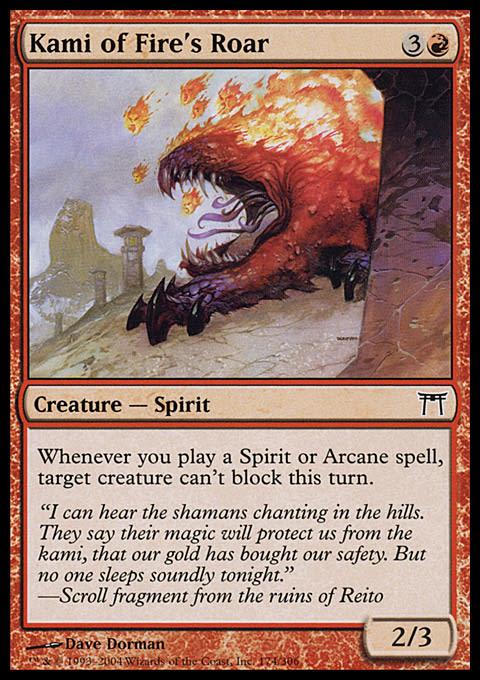 Kami of Fire's Roar