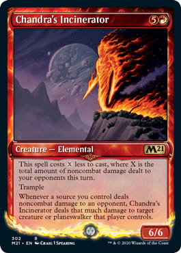 Chandra's Incinerator