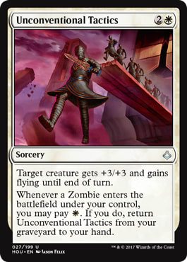 Hour of Devastation Art Review | Article by Vorthos Mike