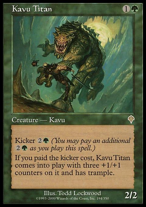 Kavu Titan