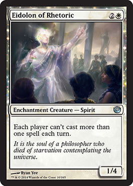 Eidolon of Rhetoric