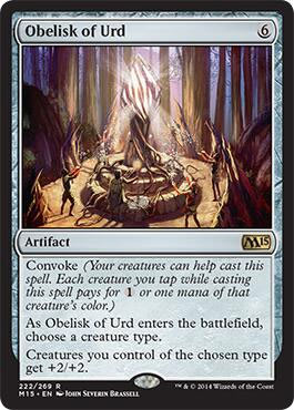 Obelisk of Urd