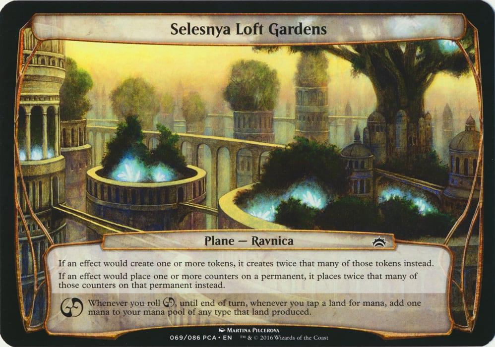 Selesnya Loft Gardens