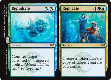 Repudiate // Replicate
