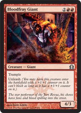 Bloodfray Giant